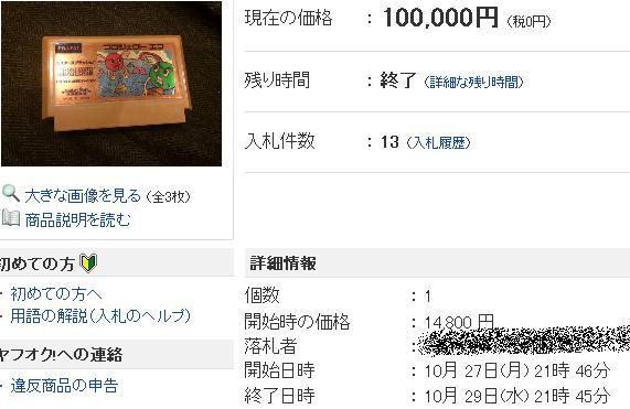 misuta-supakirashu01.jpg