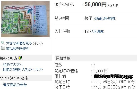 yasudaaki01.jpg