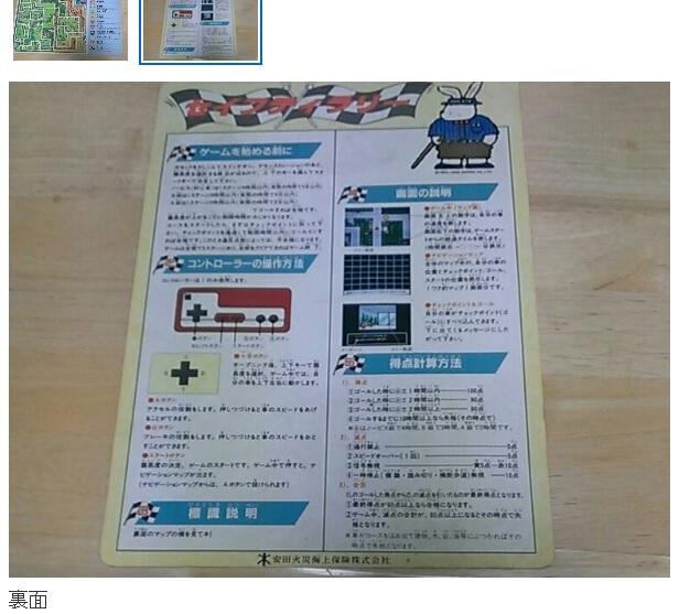 yasudaaki02.jpg