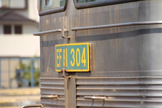 130303大牟田駅1152レ (68)のコピー
