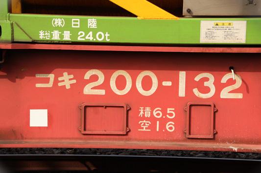 130316宮浦am (69)のコピー