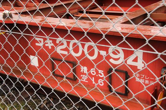 121223交換バネ (8)のコピー