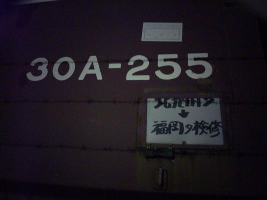 130325宮浦30Aコンテナ (4)のコピー