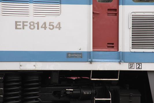 EF81-454 (10)のコピー