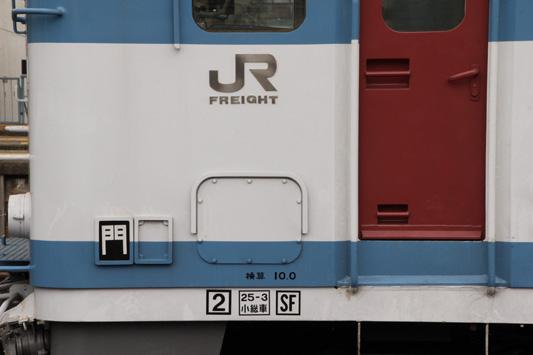 130331大牟田 (107)のコピー