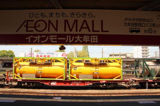 130413大牟田駅1152レ (163)のコピー