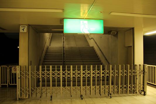130428箱崎宮前駅非常階段 (103)のコピー