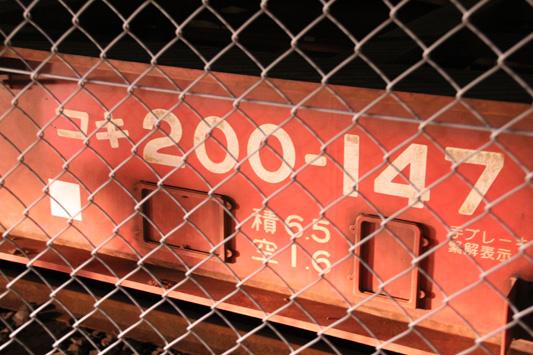 121226宮浦 (2)のコピー