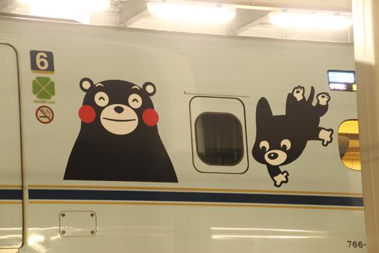 131013クマモン新幹線 (301)のコピー
