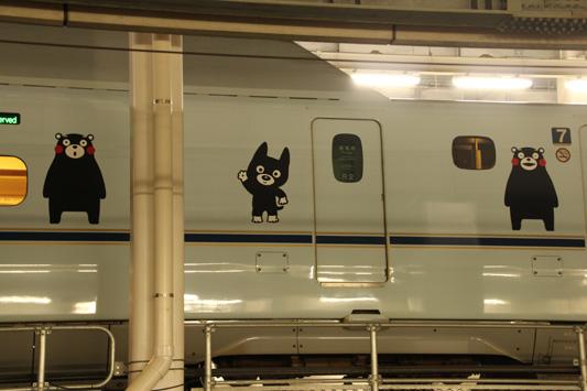 131013クマモン新幹線 (302)のコピー