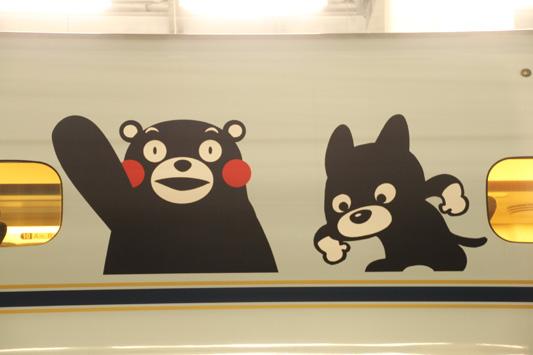 131013クマモン新幹線 (300)のコピー