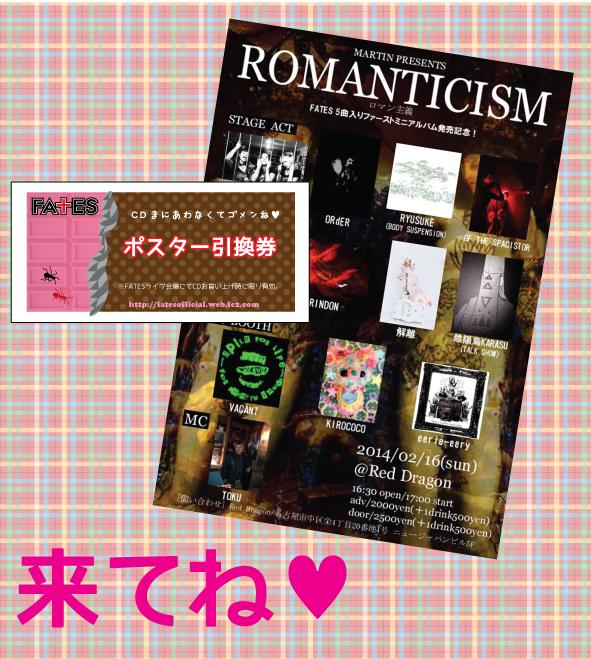 fb130_03.jpg