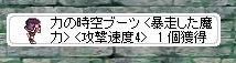 20140128b.jpg