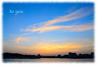 20131017 to you