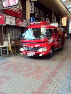 0318消防車