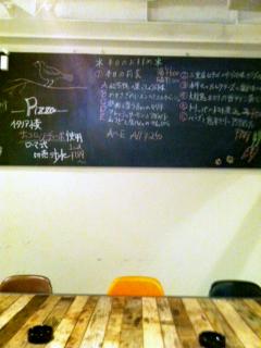 0324黒板