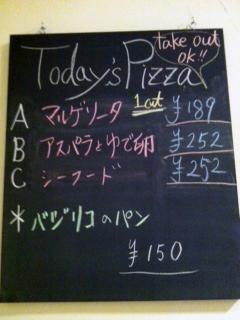 0324黒板2