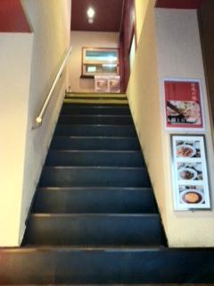 0411階段