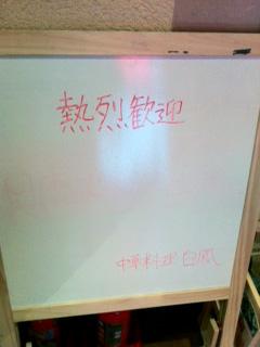 0411白板