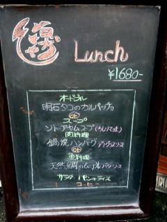 0421黒板