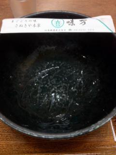 0427鉢