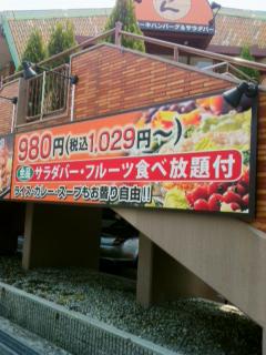 0521店2