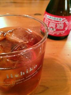 0526紹興酒