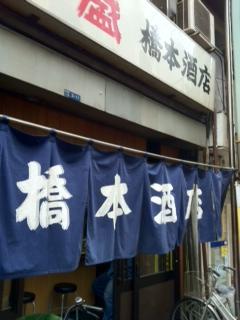 0527暖簾5