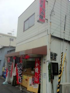 0529他店