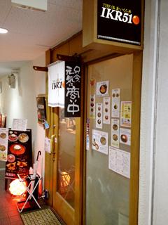 0603店