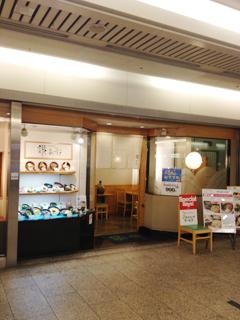 0605店