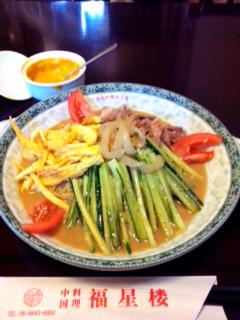 0703冷麺