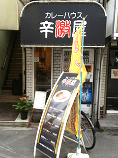 0620店2
