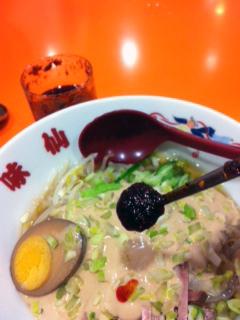 0709涼麺2