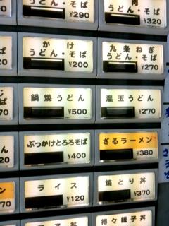0722自販機
