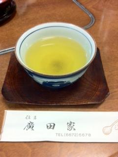 0803茶