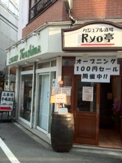0807店