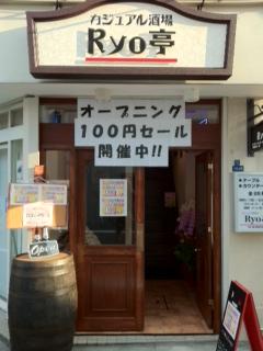 0807店2