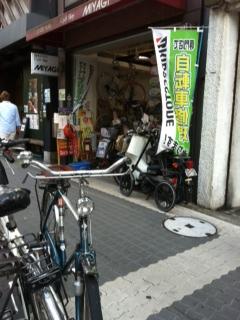 0909自転車屋