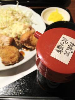0910ポン酢
