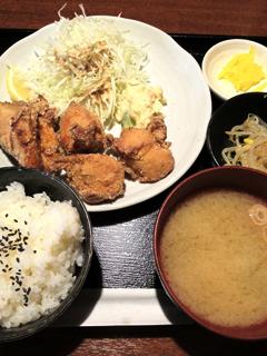 0910定食