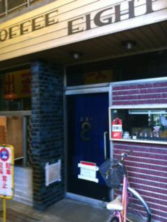 0913喫茶店