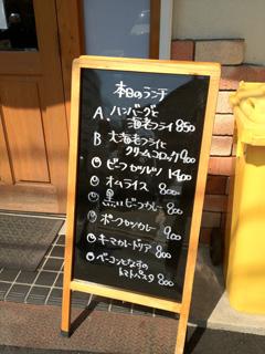 0922黒板