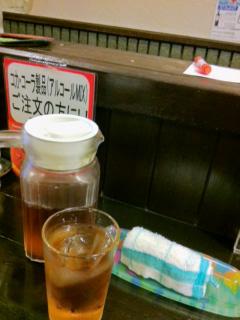 0927茶