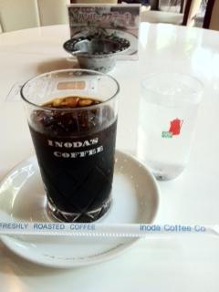 0929コーヒー