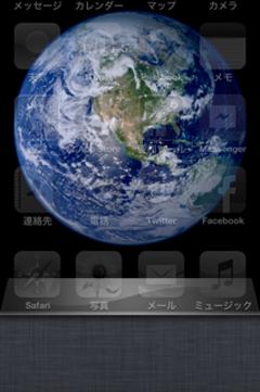 1005地球