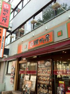 1011店
