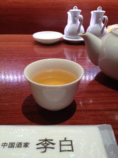 1025茶