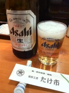 1030ビール