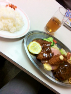 1118定食